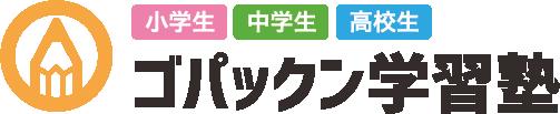 テーマ- YOKOHAMA|ゴパックン|格安ホームページ制作パック